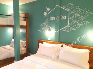 曼谷西麗珀什特爾酒店(Siri Poshtel Bangkok)