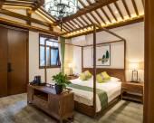 了了心四合院酒店(北京北海西四店)