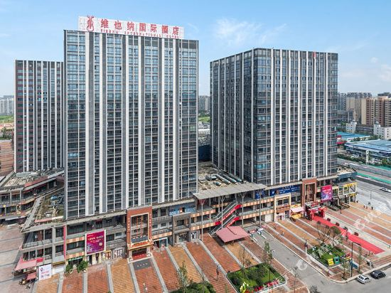 Vienna International Hotel (Chengdu West Railway Station Qingyang Wanda)