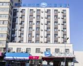 漢庭酒店(大連春柳地鐵站店)