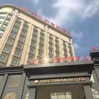 維也納智好酒店(佛山高明大道店)(原喜伯年酒店)酒店預訂
