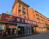 易佰連鎖酒店(秦皇島山海關火車站老龍頭店)