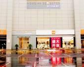 如家商旅酒店(北京四季青橋店)