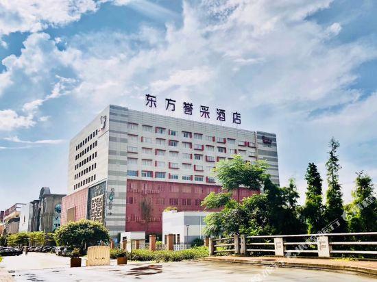 7 Days Inn Foshan Dongfang Plaza Wal Mart Branch Foshan China
