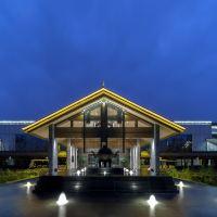 青城山尊酒店酒店預訂