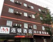 A&A連鎖酒店(臨沂童陽店)