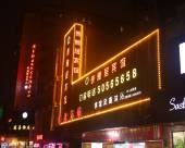 上海善雅居酒店