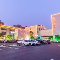 上海麟臻酒店酒店預訂