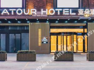 徐州環球港高鐵站亞朵酒店