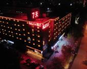 鄭州大學精品連鎖酒店