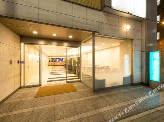 維拉芳泉東京大手町酒店