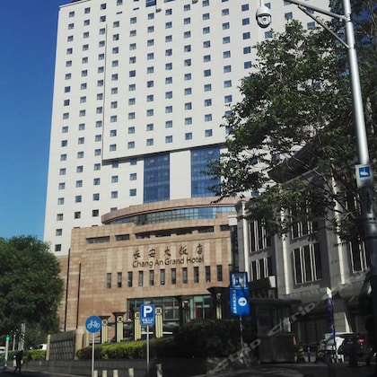 Chang An Grand Hotel (Shaanxi Building)