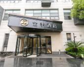 全季酒店(上海張江路地鐵站店)(原張江華夏中路店)