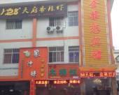 深圳金果戀賓館