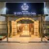 大阪城市地標酒店 - Imperial Palace Group