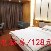 萬年海誠假日酒店