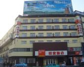 如家酒店(綏化火車站店)
