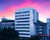 迎商酒店(廣州北京路步行街店)