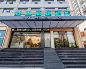 城市便捷酒店(衡陽祝融大道店)