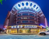 時光漫步懷舊主題酒店(天津塘沽洋貨市場極地海洋公園店)