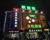 桐鄉温夏輕奢酒店