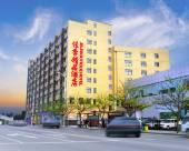 福州佳季精品酒店