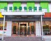 格林豪泰酒店(北京北苑地鐵站店)