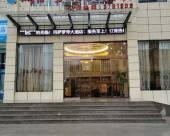 萬年瑪薩夢帝大酒店