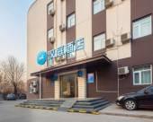 漢庭酒店(北京昌平科技園新店)