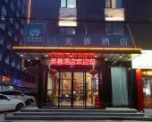 鄭州芙蓉酒店