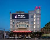 台州陽光25Hours輕奢酒店