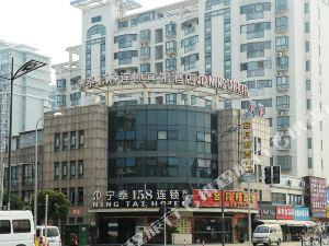 寧泰158連鎖賓館(上海浦東康沈路店)