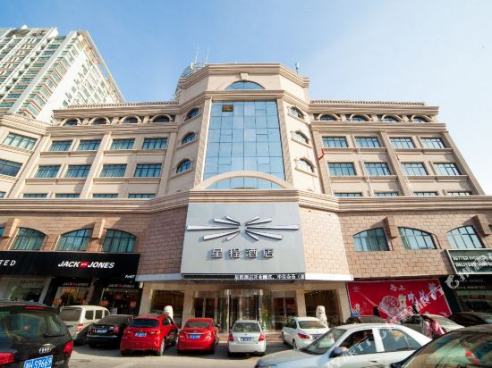 Starway Hotel (Qidong Middle Jianghai Road)