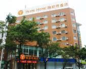 雅斯特酒店(柳州白雲市場店)