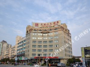 天台山大酒店