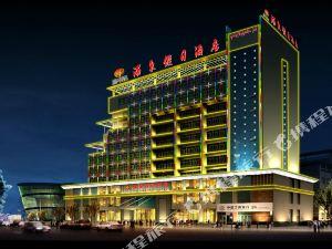 阿克蘇浦東假日酒店