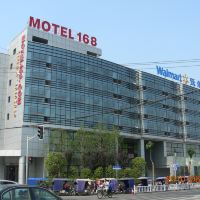 莫泰168(上海白麗生活廣場店)酒店預訂