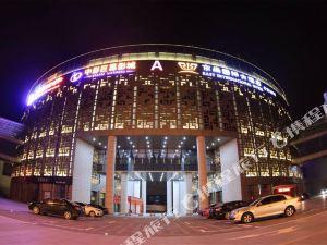 龍巖東尚國際大酒店