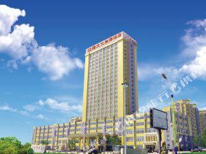 東港江海文化旅遊酒店(原沈達保利江海大酒店)