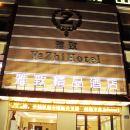 寧國宣城寧國雅致精品酒店()