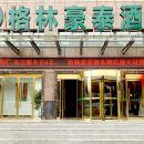 格林豪泰(沭陽上海南路大潤發店)