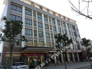 宜都宜昌九連環商務酒店