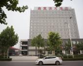 運城鑫富源大酒店