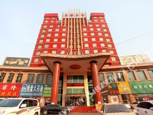 大石橋萬國大酒店