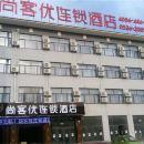 尚客優快捷酒店青州火車站店
