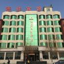 東豐德佳商務賓館(遼源)