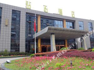 廣安鉆石酒店
