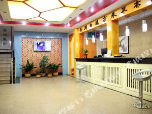 曲阜孔廟賓館