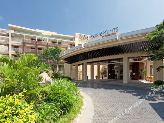Four Points By Sheraton Shenzhou Peninsula