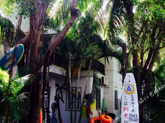 Sanya Backpackers Hostel